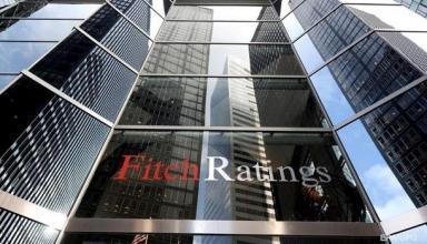 Fitch подтвердило дефолтный рейтинг Украины