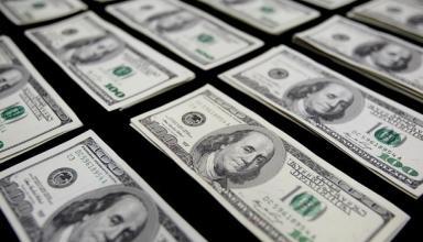 Одолжить нужно еще $4 млрд - министр финансов