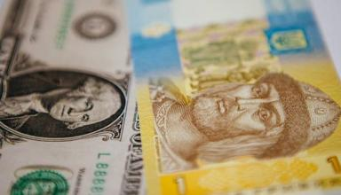 Нацбанк опустил курс доллара ниже 27 гривен
