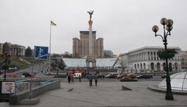 В Минфине назвали главные риски экономики Украины