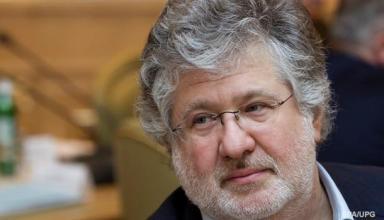 Суд принял еще одно решение в пользу Коломойского