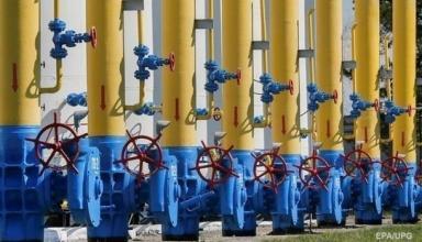 В Нафтогазе назвали новую цену на газ