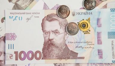 1000 гривен и монеты. Новое поколение нацвалютыСюжет