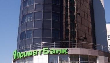 ПриватБанк заявляет о рекордной прибыли