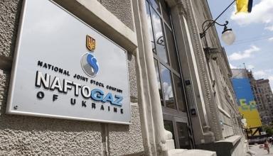 Нафтогаз рассказал об иске к РФ по активам в Крыму