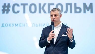 В НАК назвали сумму арестованных активов Газпрома