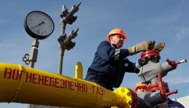 Польша готова увеличить поставки газа в Украину