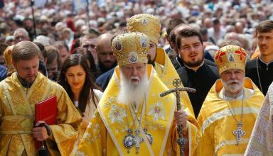 УПЦ КП рассказала о действиях России с целью помешать автокефалии