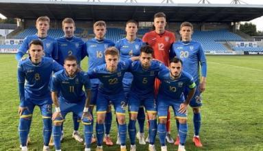 Молодежная сборная Украины одержала победу в матче отбора на ЧЕ-2021