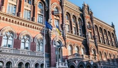 Банки Украины заработали рекордные $2 млрд