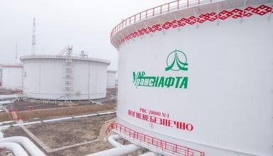 Названа сумма контракта Украины и России по нефти