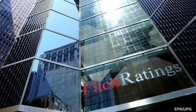 Fitch повысил рейтинг ПриватБанка