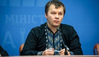 Милованов раскритиковал НБУ за сильную гривну