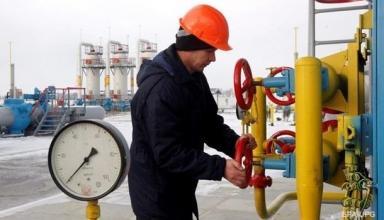 Запасы газа в Украине упали ниже 19 млрд кубов
