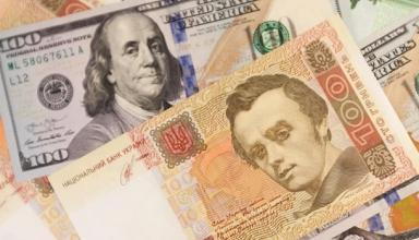 Аналитики спрогнозировали курс доллара на неделю