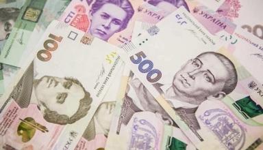 Госбюджет в январе недополучил четверть доходов