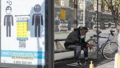 В Кабмине прогнозируют рост безработицы