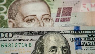 Доллар упал до минимума за два месяца