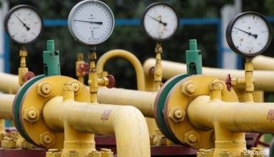 Цены на газ для промпотребителей упали на 20%