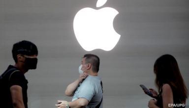 Apple назвала самые популярные игры 2020 года