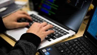 Хакеры нанесли ущерб мировой экономике на $1 трлн
