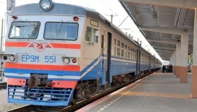 Билеты на поезда с марта будут дорожать ежемесячно