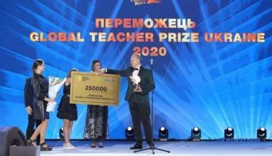 Определен лучший учитель года в Украине