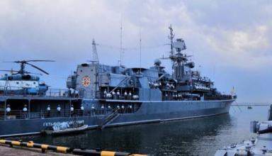 ВМС Украины отмечают сегодня профессиональный праздник
