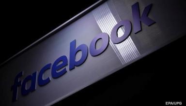 Хакеры слили данные более 500 млн юзеров Facebook