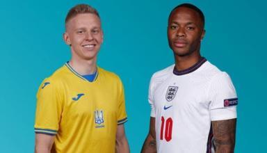 Украина - Англия 0:4. Онлайн-трансляция Евро-2020Сюжет