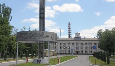 Запорожский комбинат Фирташа возвращен государству