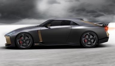 Nissan GT-R от Italdesign оценили в шесть раз дороже обычного