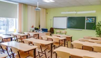 Директорам школ посоветовали, что делать, если у ученика обнаружили COVID-19