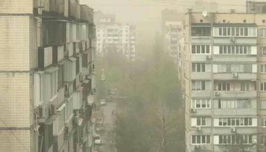Пылевая буря в Киеве: повышения уровня загрязнения воздуха не зафиксировано