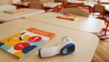 В Киевской области более 11 тысяч школьников перевели на дистанционное обучение