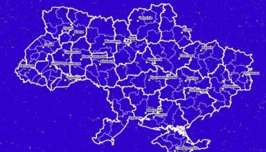 В Минрегионе создали атлас админустройства Украины