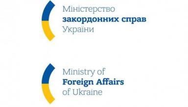 МИД предоставило рекомендации украинцам, которые планируют путешествия за границу