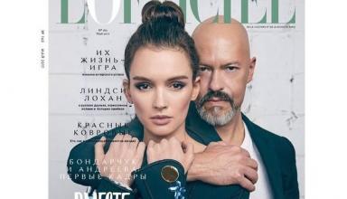 Федор Бондарчук расстался с молодой возлюбленной – СМИ