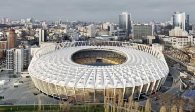 Две фан-зоны и бесплатный транспорт: что в Киеве готовят к финалу Лиги чемпионов
