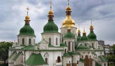 В УПЦ КП прокомментировали разрыв РПЦ с Константинополем