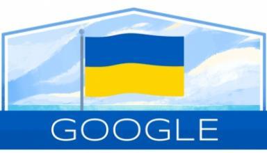 Сегодня Doodle посвящен Дню Независимости Украины