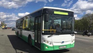 В Украине сертифицировали первый электрический автобус