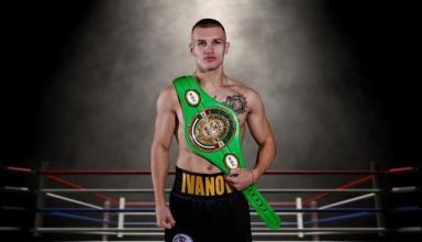 Украинский боксер завоевал титул интернационального чемпиона WBC в Германии