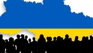 В проекте Бюджета-2019 указали шокирующие данные относительно количества украинцев