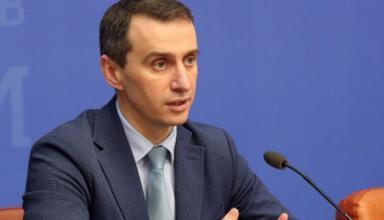 Ляшко считает, что в Украине уже можно говорить об уменьшении случаев COVID-19