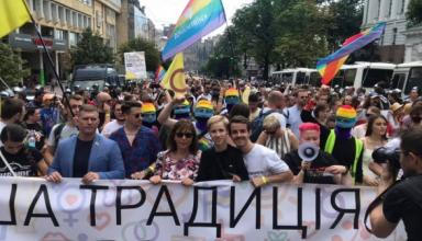 Организаторы заявили, что в Марше равенства приняли участие более 8 тыс. человек