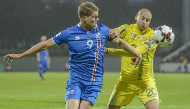 Исландия – Украина – 2:0. Видео голов и обзор матча