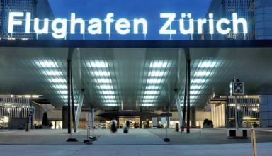 #KyivNotKiev: первый аэропорт Швейцарии изменил написание столицы