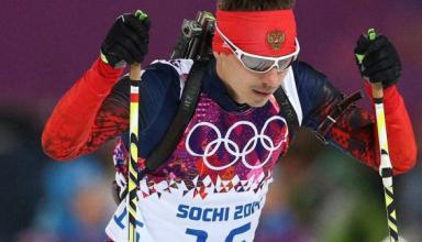 Российского биатлониста Устюгова признали виновным в употреблении допинга и лишили золота Сочи-2014