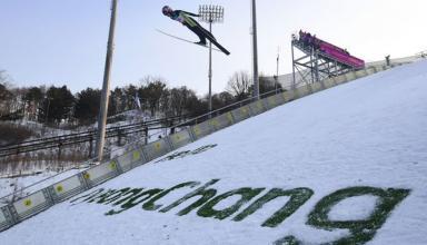 Катастрофа с билетами Пхенчхана-2018: на Олимпиаду продали 30%, на Паралимпиаду – менее 1%